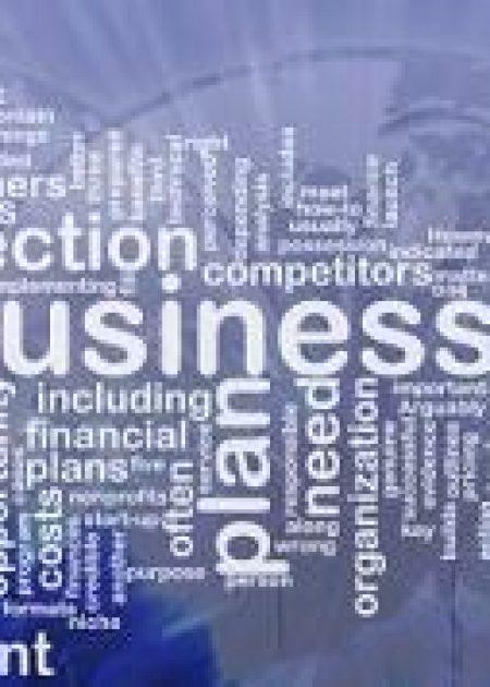 תוכנית עסקית – מדריך מעשי